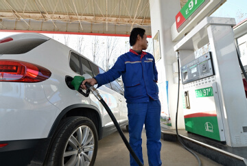 Moving average of reference crude oil prices down 4.12pct by Nov. 18