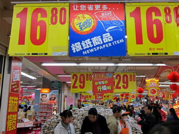 ANZ-Roy Morgan China consumer confidence for Nov. rises to highest this year