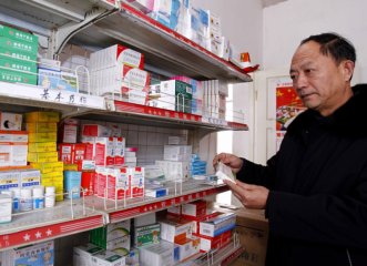 Removal of control over medicine prices not to spur price hike