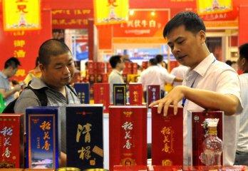 Chinas Huafu Group swallowed by COFCO Corp.