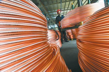 Shanghai copper futures end lower for 5th consecutive trading day