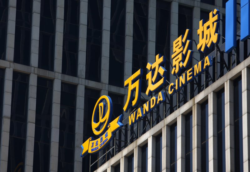 Dalian Wanda Group to issue RMB 1.2 bln 3Y notes Dec. 11-12