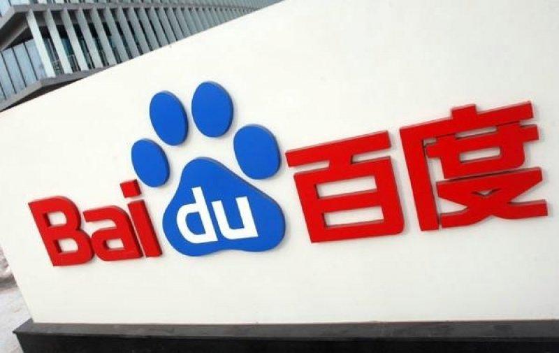 Baidu.com speeds up unmanned automobile R D