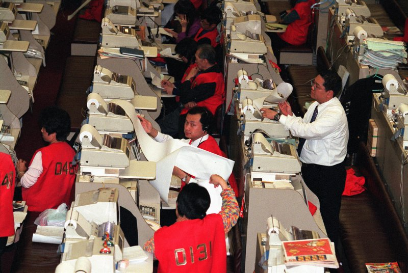 Top stories of the day -- China Stock Market -- Dec.9