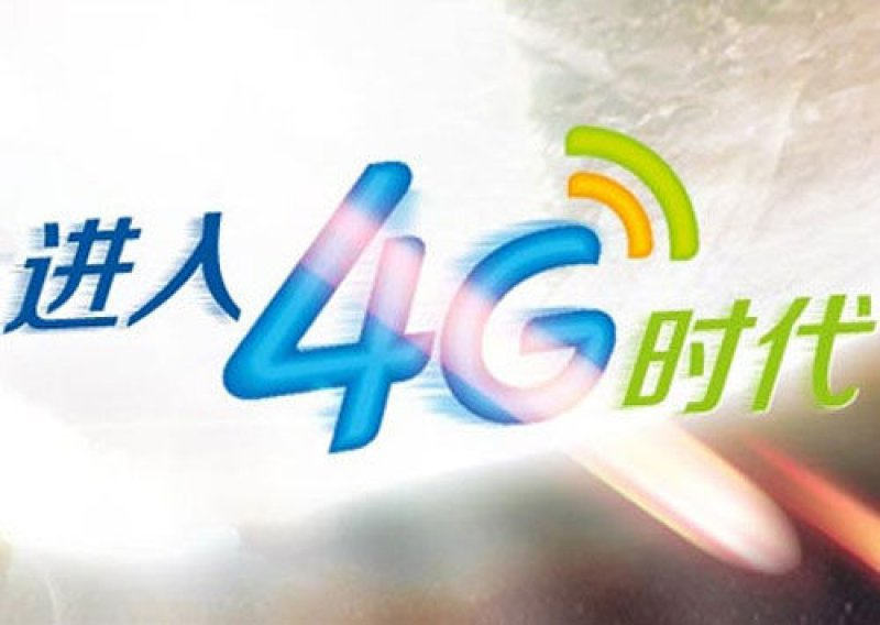 TD-LTE leads advancement of Chinas telecom technologies
