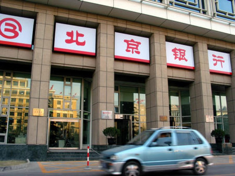 Bank of Beijing plans to raise up to RMB15 bln preferred shares