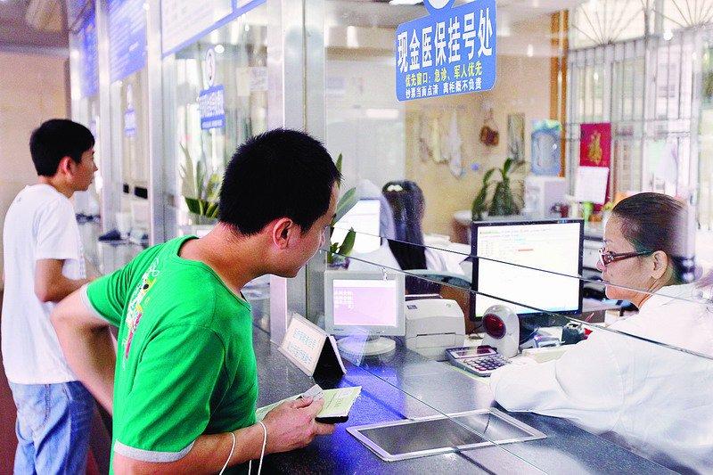 Medical burden still heavy for Chinese