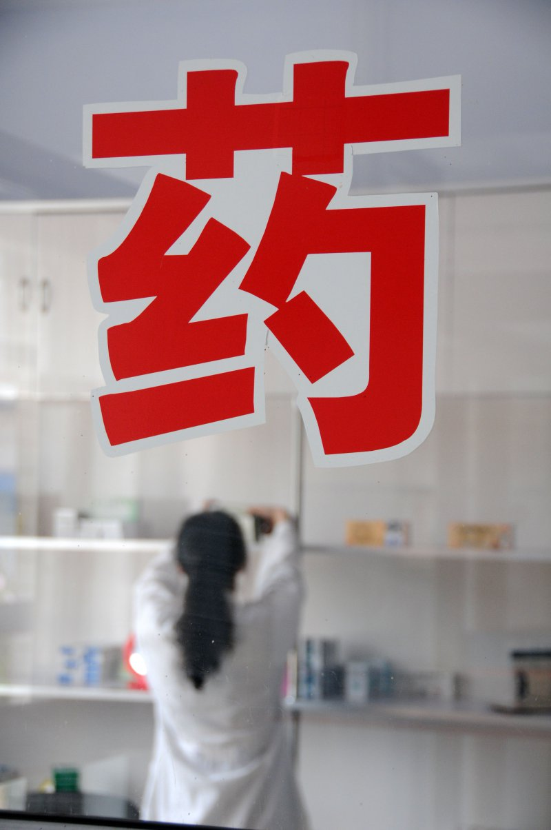China to allow online medicine sales after New Years Day