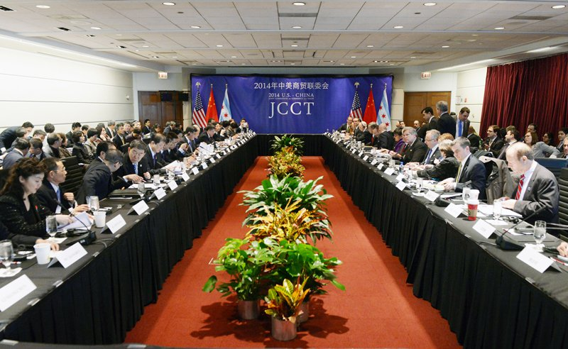 China-U.S. Joint Commission on Commerce and Trade meets in Chicago