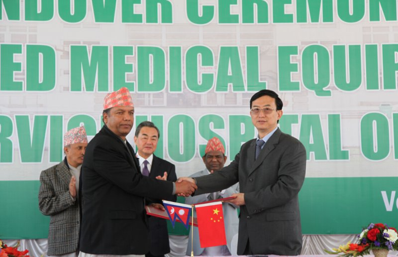 China hands over medical equipment to Nepal