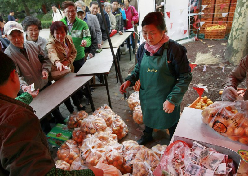 China Dec. CPI growth rate forecast at 1.4 pct, Bank of Communications