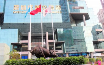 SZSE to launch T+0 trading system for cross-border ETF, LOF on Jan.19