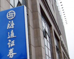 Haitong Securities predicts RMB/USD spot rate to depreciate 3 pct in 2015
