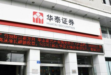 Huatai Securities net up 102pct on yr to RMB4.48 bln in 2014