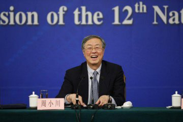 China expected to promulgate deposit insurance regulations in H1