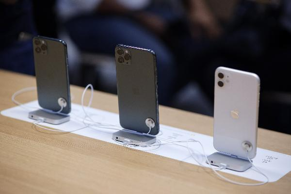 Apple reports record 64 bln USD in revenue for fiscal Q4