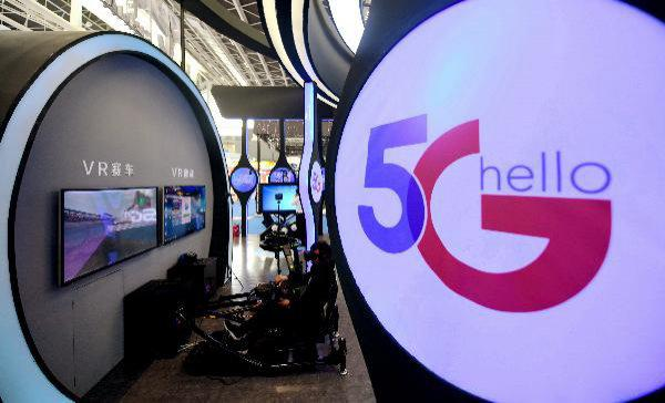 Central China province launches commercial 5G applications