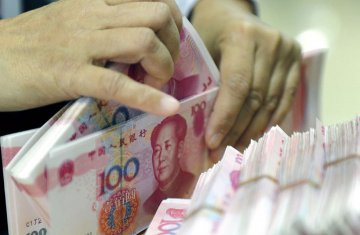 Chinese banks deposit rates vary after interest rates cut
