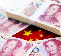 Yuan sees increased volatility as depreciation pressure mounts