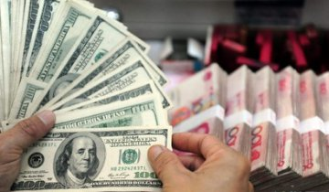 RMB unlikely to enter depreciation channel, institutions