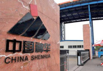 Shenhua continues price discount policy for large buyers in March