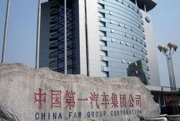 Boss of Chinas major automaker FAW Group under probe