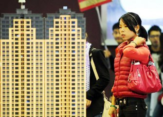 Chinas policymakers eye on housing provident funds to support the market