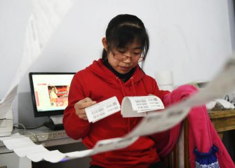 Chinese third-party payment firm Lakala prepares for IPO in A-share mkt