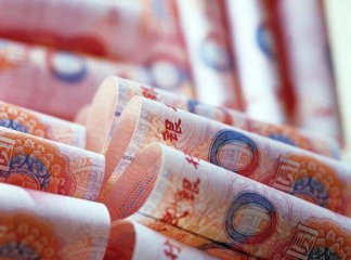 Chinas central bank makes cash injection