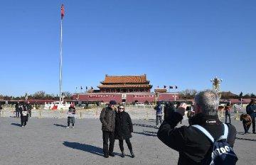 New open economic system to shape Chinas development