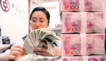China Q1 new RMB deposits at RMB4.15 trln, down RMB1.64 trln, PBOC