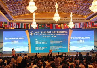 Maritime Silk Road expo inaugurated, brings businesses