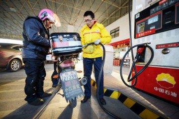 China raises retail oil prices
