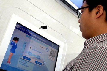 Number of Chinas mobile banking clients hits 546 mln by end-2014