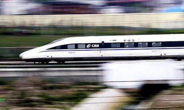 Chinese high-speed train model shown in Milan Expo