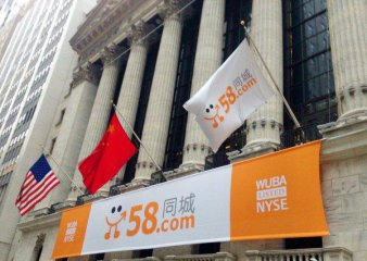 Chinese online marketplace - 58.com acquires  - ChinaHR.com