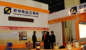 Zhengzhou Commodity Exchange inks MOU with Singapore Exchange