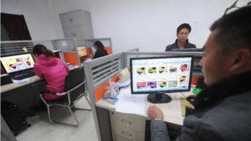 Lakalas financialservicesunitraises RMB1.5 bln new capital