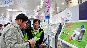 China has worlds biggest broadband networks