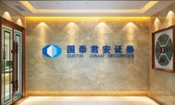 Guotai Junan Securities net profits down 62pct o-m in July