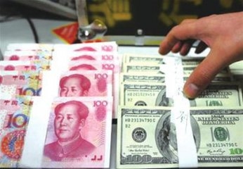 Chinas financial reform sufficient to support RMBs inclusion into SDR