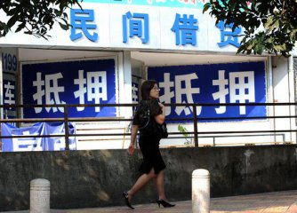 Chinas supreme court validates private loans for rightful purposes