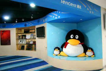 Tencent Q2 profits surge 27 pct on online game, advertising growth