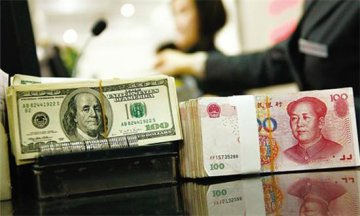 China pushes RMB capital account convertibility to already-set timetable,
