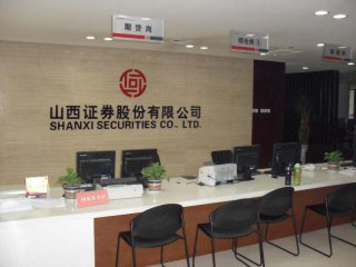 Shanxi Securities  H1 net profits surge 404pct o-y to RMB1.203 bln