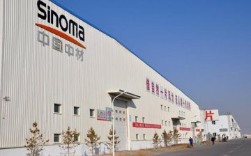 Sinoma S T  H1 net profits up 415.79pct o-y to RMB184 mln