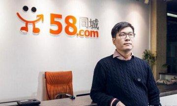 58.com : suffers net loss of USD26.9 mln in Q2