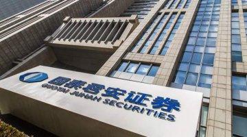 Guotai Junan Securities: H1 net surges over 300pct to RMB9.64 bln