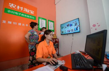 E-commerce to be used for precise poverty alleviation in China