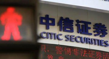 Moodys reviews CITIC Securities ratings over govt probe